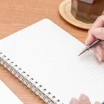 アフィリエイトサイト(ブログ)で良い記事を書くためにやるべきたった1つの事
