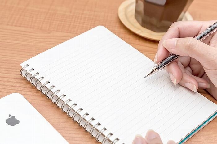 良い記事を書くために